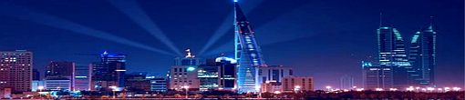 Bahrain Travel